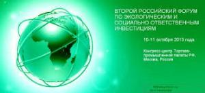 forum_2014