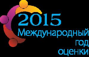 Evalyear Logo Russian PNG_300dpi