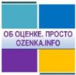 ozenka