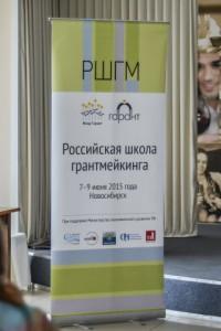 Фото: http://www.ngoevent.ru/